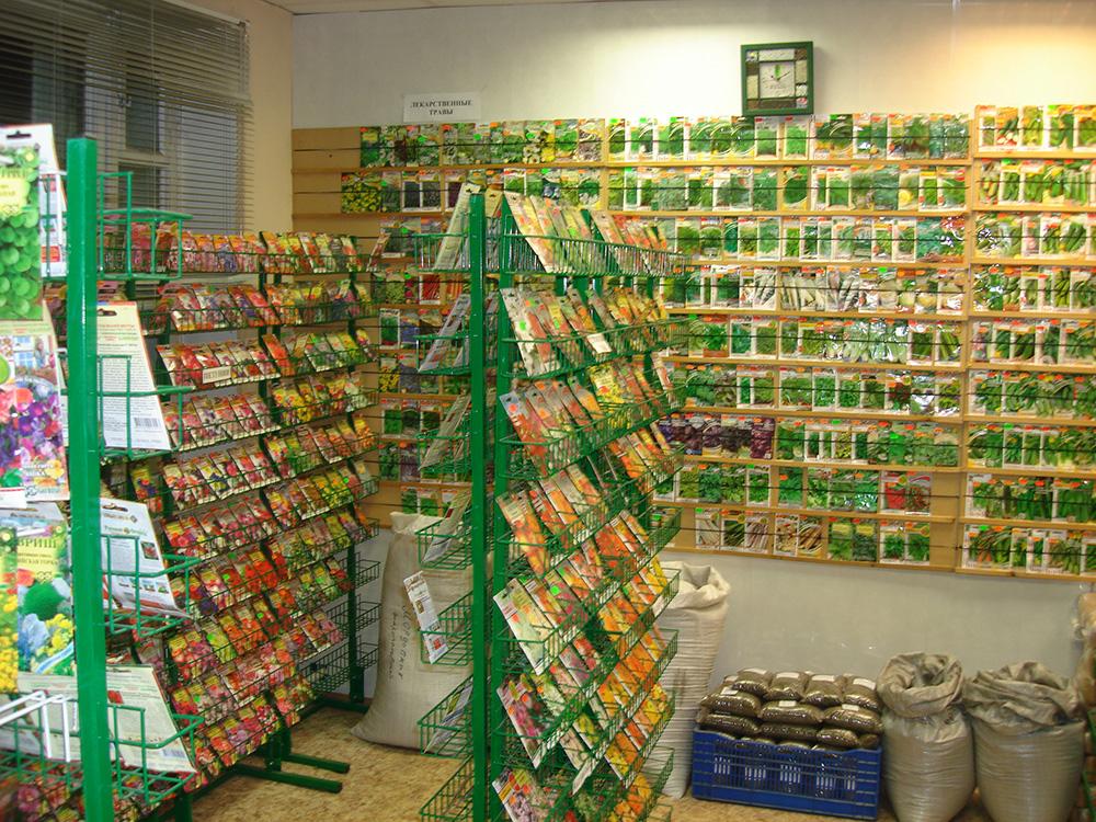 Специализированный Магазин Семена
